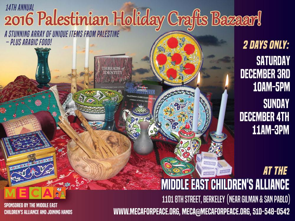 Berkeley, CA: 14th Annual Palestinian Crafts Bazaar – Middle