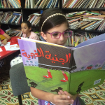 New Palestinian Children's Books Encourage Reading, Win Awards