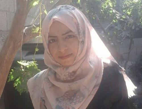 Mona, Education Student