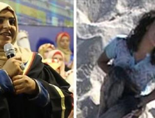Iconic girl from Gaza beach massacre graduates
