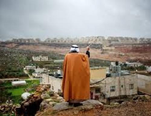 Monday September 18: ATA MANASRA from the West Bank speaking in Berkeley