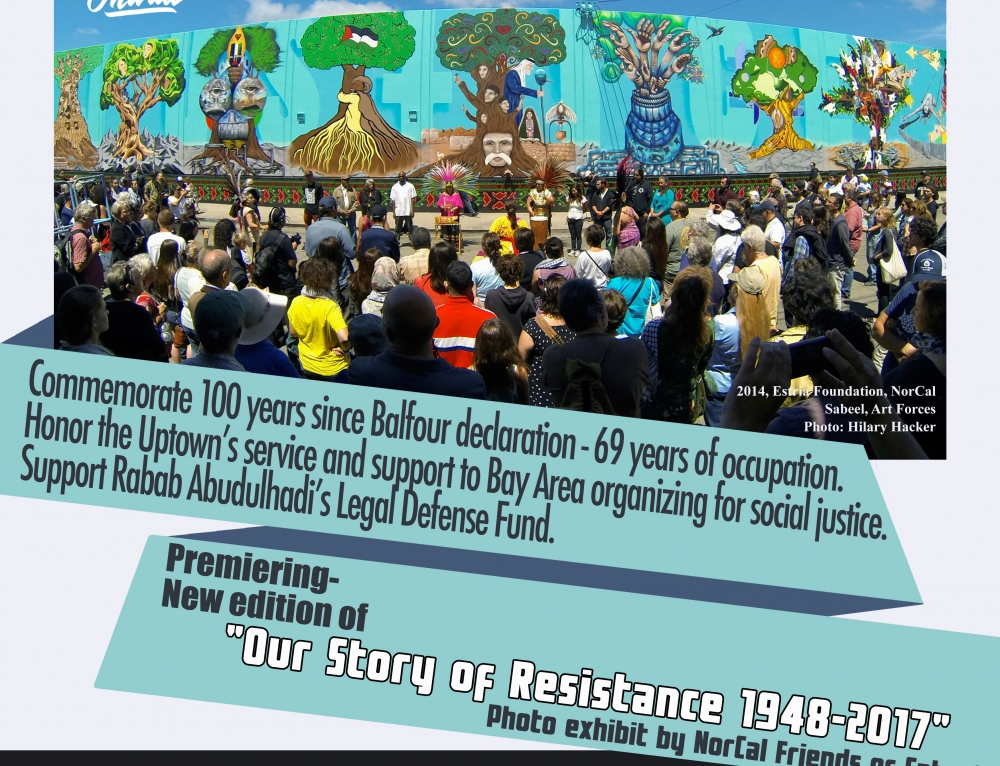 """Our Story of Resistance: 1948-2017"": Last First Friday at Uptown"