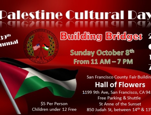 Palestine Cultural Day Oct 8 in SF