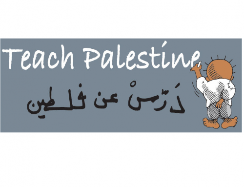 Teach Palestine website now live!