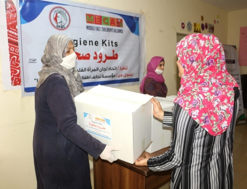 VIDEO: Fighting the Coronavirus in Gaza: Distribution of hygiene and cleaning supplies